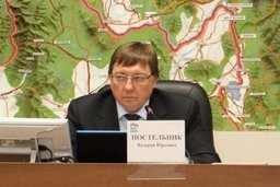В России разработали механизм возвращения земель в краевую и муниципальную собственность