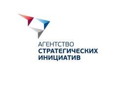 Хабаровский край вошел в ТОП-20 Индекса инвестиционной привлекательности регионов в СМИ