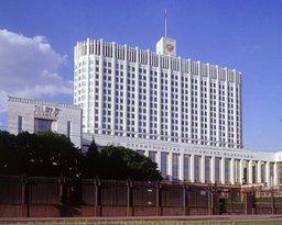 Общий объем государственной инфраструктурной поддержки инвестиционных проектов на Дальнем Востоке увеличился до 23,4 млрд рублей
