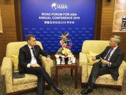 ФРДВ и Азиатский банк инфраструктурных инвестиций обсудили перспективы сотрудничества