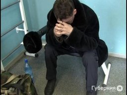 Полицейские задержали комсомольчанина, который вез из ЕАО партию гашишного масла в прямой кишке