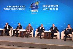 Участники азиатского форума в Боао обсудили актуальные тренды в российской экономике