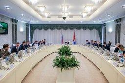 Во Владивостоке прошло первое заседание оргкомитета ВЭФ–2016