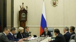 Дмитрий Медведев обсудил на совещании с вице-премьерами развитие сети ТОР на Дальнем Востоке