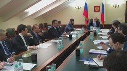 Сергей Качаев: Минвостокразвития и полпредство ДФО ведут мониторинг инвестпроектов, получивших инфраструктурную поддержку