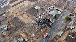 В Приморье разбился штурмовик Су-25Выполнявший учебно-тренировочный полет штурмовик Су-25 потерпел крушение в Черниговском районе