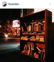 Книжный шкаф на площади Серышева, ост