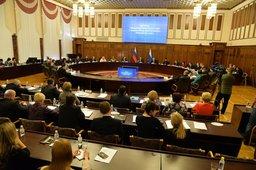 Губернатор утвердил первых 11 членов краевой Общественной палаты нового созыва