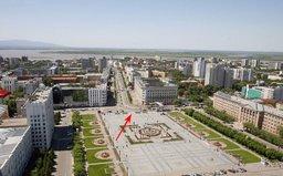 Нулевой километр в Хабаровске