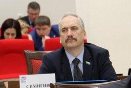 Закон «О промышленной политике в Хабаровском крае» принят на очередном заседании Законодательной Думы края