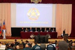 Владимир Кудрявцев избран новым председателем Центрального Совета ВДПО