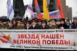 В Хабаровске встретили участников автопробега «Эстафета памяти»