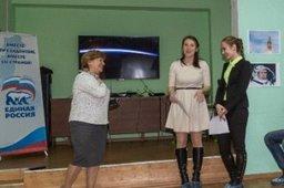 Елена Ларионова в День Космонавтики пожелала юным хабаровчанам большой и светлой мечты