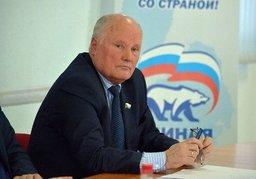 Депутаты краевого парламента добиваются упрощения процедуры сбора дикоросов