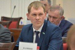 Состоялось общественное обсуждение государственной программы «Развитие жилищного строительства в Хабаровском крае»
