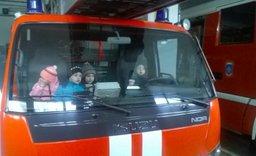 Хабаровские дошколята побывали на экскурсии в 1- ПСЧ