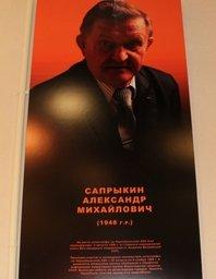 Из воспоминаний ликвидатора аварии на Чернобыльской АЭС Александра Сапрыкина