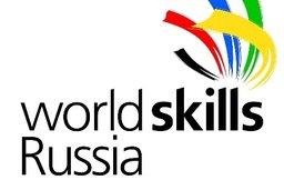 Сергей Луговской принял участие в пленарном заседании полуфинала Национального чемпионата «Молодые профессионалы»