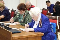 Более ста человек приняли участие во Всероссийском тестировании по истории Великой Отечественной войны на одной из площадок теста, организованной в краевом парламенте