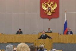 Выступая в Госдуме, председатель Правительства Дмитрий Медведев уделил особое внимание вопросам развития Дальнего Востока
