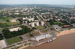 Правительство России утвердило комплексный план развития Комсомольска-на-Амуре