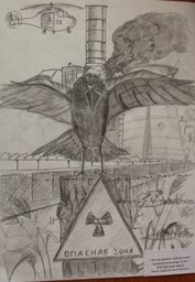 Подведены итоги конкурса детских рисунков, посвященных памяти трагедии на Чернобыльской атомной электростанции