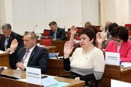 Очередное заседание Совета председателей представительных органов городских округов и муниципальных районов состоялось в Законодательной Думе Хабаровского края