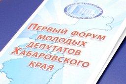 Состоялось очередное апрельское заседание краевого парламента