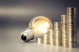 Социальная норма потребления электрической энергии в отношении населения Хабаровского края применяться не будет