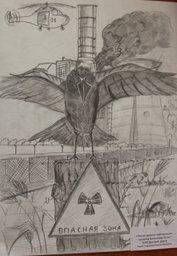 Подведены итоги конкурса детских рисунков, посвященных трагедии на Чернобыльской атомной электростанции
