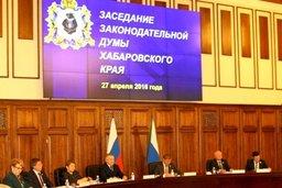 Депутаты Законодательной Думы Хабаровского края оценили деятельность правительства региона