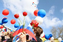 Участие в первомайском шествии примут около 20 тысяч человек