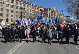 ѕервомайское шествие в 'абаровске собрало более 40 тыс¤ч человек