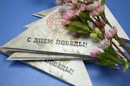 В преддверии 9 мая ветераны края смогут бесплатно отправить телеграммы