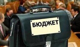 Депутаты обсудили госпрограмму «Управление государственными финансами Хабаровского края»