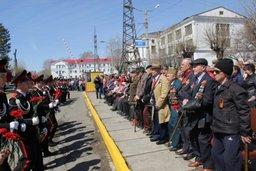 Торжественный митинг памяти амурских корабелов, павших в годы Великой Отечественной войны, прошел в Комсомольске-на-Амуре