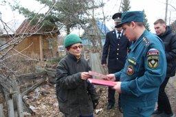 В Хабаровском крае инспекторы пожарного надзора проводят профилактические рейды по дачным обществам
