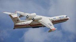 В село Малиновка вылетел самолет-амфибия Бе-200