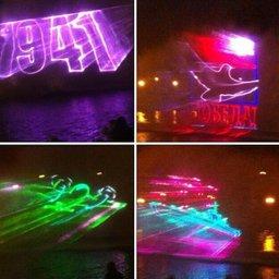 9 мая, на Городских прудах запланировано лазерное шоу «Этот День Победы», посвященное 71-й годовщине Победы в Великой Отечественной войне
