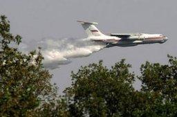 В Амурской области самолёт Бе-200 МЧС России направлен для тушения пожара в селе Заречная Слобода