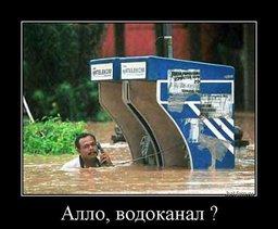 Водоканал намерен сливать неочищенные стоки в Амур и малые речки вблизи Хабаровска