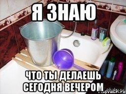 ƒо 20 ма¤ в 'абаровске без гор¤чей воды останутс¤ тыс¤чи хабаровчан