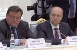 Президент России: особое внимание следует уделять развитию регионов Дальнего Востока