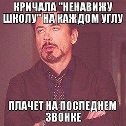 25 мая в школах Хабаровска прозвучат «последние звонки»