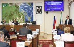 На Общественном совете при Законодательной Думе Хабаровского края рассмотрели предложения по усовершенствованию работы ТОСЭР