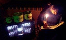 В Хабаровском крае не будут вводить норму потребления электричества