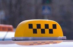 В Хабаровском крае растет число легальных такси