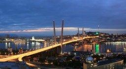 Для реализации проектов в Свободном порту Владивосток от инвесторов поступило заявок на сумму более 154 млрд рублей