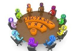 25 мая состоится обсуждение государственной программы «Улучшение инвестиционного и делового климата Хабаровского края»