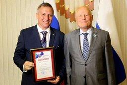 В Хабаровске получили награды победители XX краевого конкурса «Предприниматель года»